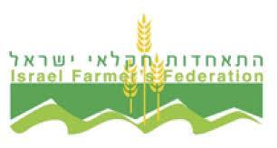 לוגו של התאחדות חקלאי ישראל