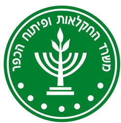 לוגו משרד החקלאות