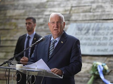 נשיא המדינה מר ראובין (רובי) ריבלין