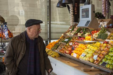 ירקות ופירות בסופרמרקט