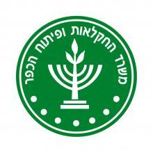 משרד החקלאות