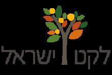 לקט ישראל